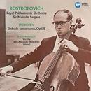 Prokofiev: Sinfonia concertante - Rachmaninov: Vocalise/Mstislav Rostropovich
