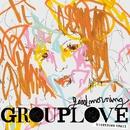 Good Morning (Tigertown Remix)/Grouplove