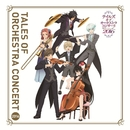 テイルズ オブ オーケストラコンサート2016 コンサートアルバム/東京フィルハーモニー交響楽団