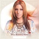 Shou Baddou Yseer/Nadina