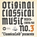 """ClassicaLoid"" presents ORIGINAL CLASSICAL MUSIC No.3 -アニメ『クラシカロイド』で""ムジーク""となった『クラシック音楽』を原曲で聴いてみる 第三集-/Various Artists"