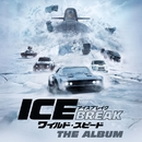 The Fate of the Furious: The Album/Various Artists