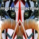 10 Speed/Mystery Machine