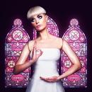 Barbie Girl/Kill J