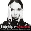 Rachmaninov: Piano Concerto No. 2 - Élégie/Gloria Campaner