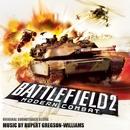 Battlefield 2: Modern Combat (Original Soundtrack)/Rupert Gregson-Williams & EA Games Soundtrack