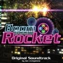 Boom Boom Rocket (Original Soundtrack)/Ian Livingstone & EA Games Soundtrack