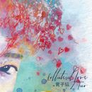 Collateral Love/Z.TAO