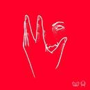Nowhere Else/Madou