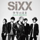 少年のまま(Acoustic Mini Album)/SiXX