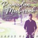 Ramadan Mubarak/Ammar Hamdan