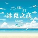 Romance of Summer/Grady Guan