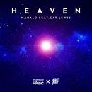 Heaven (feat. Cat Lewis)/Mahalo