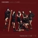 Idol Drama Operation Team, Pt. 2 (Original Soundtrack)/Girls Next Door