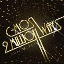 2 Million Ways (2011 Mixes)/C-Mos