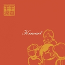 Senka-Senrui (2017 Remaster)/KEMURI