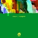 Truelight - EP/Crazy P
