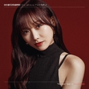Idol Drama Operation Team, Pt. 4 (Original Soundtrack)/Yu Sung Eun