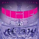 Quazarz vs. The Jealous Machines/Shabazz Palaces