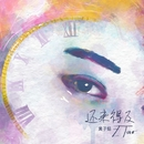 Time/Z.TAO