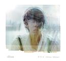 P.Y.L [Deluxe Edition]/illion