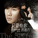 By Your Side (Theme Song Of ''The Secret'')/JJ Lin