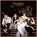 Paradise/FTISLAND