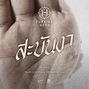 Hands (feat. Nan Sathida Prompiriya)/Fukking Hero