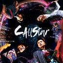 Precious/C AllStar