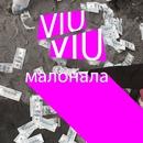 Malonala/VIU VIU