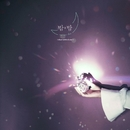 Night & Night (feat. d.ear)/Lee Na Rae