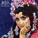 Alí Mustafá/Amina