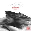 Drowning (The Remixes)/KREAM & Clara Mae
