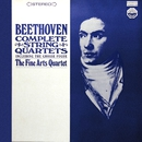 Beethoven: Complete String Quartets including the Grosse Fugue (Remastered from the Original Concert-Disc Master Tapes)/Fine Arts Quartet
