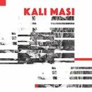 Wind Instrument/Kali Masi