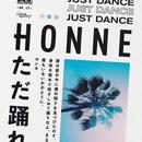 Just Dance (Salute Remix)/HONNE