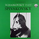 Tchaikovsky: Violin Concerto in D Major & Melody, Op. 42, No. 3 (Transferred from the Original Everest Records Master Tapes)/London Symphony Orchestra & Walter Goehr & Tossy Spivakovsky