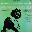 "Beethoven: Symphony No. 9 in D Minor, Op. 125 ""Choral"" (Transferred from the Original Everest Records Master Tapes)/London Symphony Orchestra & Josef Krips"