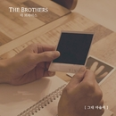 In Your Heart/The Brothers