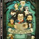 Fantasticherie di un passeggiatore solitario (Original Soundtrack)/Sandro Di Stefano