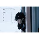 Romantic Mystery/JJ Lin