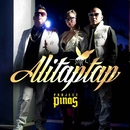 Alitaptap/Project Pinas