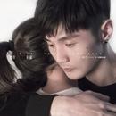 Wish You Happiness/Ronghao Li