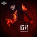 """Hou Yi (Theme Song For """"Honor of Kings"""" Hou Yi)/Ronghao Li"""