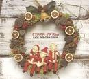 クリスマス・イブ Rap/KICK THE CAN CREW