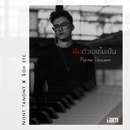 Feun Tua Ayng Mai Pen (feat. Soh ETC) [Piano Version]/Nont Tanont