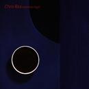 Espresso Logic/Chris Rea