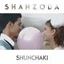 Shunchaki/Shahzoda