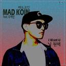 I Want U (feat. Woo Ye Rin)/MAD KOIN