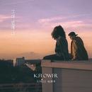 Beside You/K. Flower